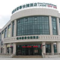 Hotel Pictures: Greentree Inn Shanghai Anting Motor City Express Hotel, Jiading