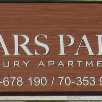 Fotos de l'hotel: Cedars Palace, Al Arz