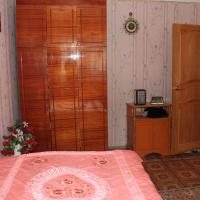 Fotos del hotel: Apartment on Ulyanova, Saransk