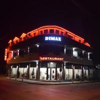 Fotos del hotel: Dimax Hotel, Yoakim-Gruevo