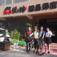 Zdjęcia hotelu: Chunan Yuelai Yueyou Homestay, Thousand Island Lake