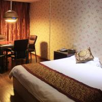 Hotel Pictures: Yongkang Xiyue Business Hotel, Yongkang