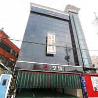 酒店图片: 休汽车旅馆, 忠州市