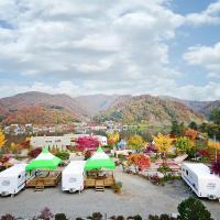 Fotografie hotelů: Nami Island Camping, Gapyeong