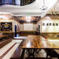 Hotel Pictures: 福州威廉古堡别墅轰趴馆, Fuzhou