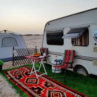 Hotel Pictures: Al Reem Caravans, Al Ḩadd