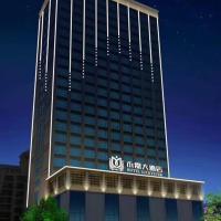 Hotellbilder: Hotel Luckyever, Haikou