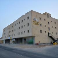 Fotos de l'hotel: Araek Hotel Apartments, Al Rass