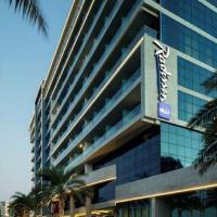 Foto Hotel: Radisson Blu Hotel Apartment Dubai Silicon Oasis, Dubai