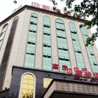 Zdjęcia hotelu: Best Hotel Huizhou, Huizhou