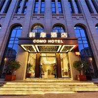 Φωτογραφίες: COMO Hotel, Ziyang