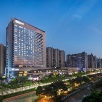 Zdjęcia hotelu: Hilton Foshan, Foshan