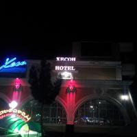 ホテル写真: Гостиница Хесон, Khujand