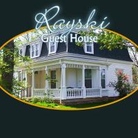 Hotel Pictures: Rayski Guest House, Grand pré