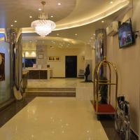Fotos de l'hotel: Telal Ishbeliah, Hafr Al Baten