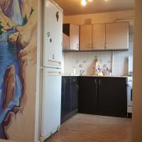 Photos de l'hôtel: Studio Timiriazeva, Chelyabinsk