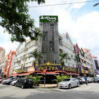 Foto Hotel: Artisan Eco Hotel, Petaling Jaya
