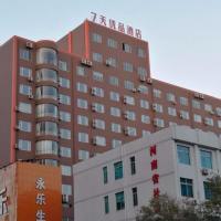 Zdjęcia hotelu: 7Days Premium Zhengzhou Jingsan Road Century Lianhua, Zhengzhou