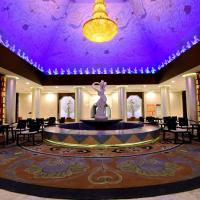 Hotel Pictures: Dunhuang Hotel, Dunhuang