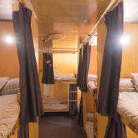 Hotel Pictures: Mohe Greally Youth Hostel, Mohe