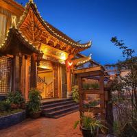 Hotelbilleder: 月儿弯弯客栈, Lijiang