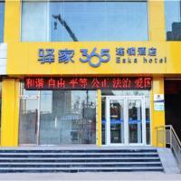 Hotelfoto's: Eaka 365 Hotel New Railway Station South Zhonghua Road Branch, Shijiazhuang