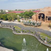 Fotos do Hotel: Alsaad Family Resort, Remah