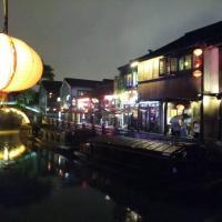 Zdjęcia hotelu: Shantangyaju Apartment, Suzhou