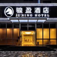 Hotel Pictures: Kaiping City Sanbu Junying Hotel, Kaiping
