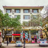 Hotel Pictures: Emeishan Caogen Renjia Guest House, Emeishan