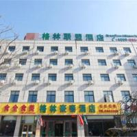 Hotel Pictures: GreenTree Alliance Shandong Weifang Shouguang New Bus Station Hotel, Shouguang