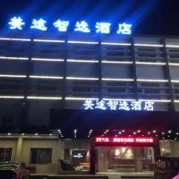 Zdjęcia hotelu: Suzhou Meitu Zhixuan Hotel, Suzhou
