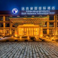 Hotel Pictures: Luoke International hotel, Daocheng