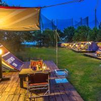 Fotografie hotelů: Club Lespia Galmping, Paju