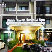 Bann Tawan Hostel & Spa(반 타완 호스텔 & 스파)