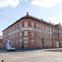 Hotelbilleder: Neues Feldschlösschen, Erfurt