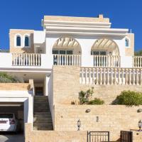 Fotos do Hotel: Aristeidou Apartment, Limassol