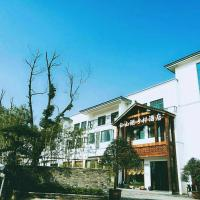 Hotel Pictures: Xianshan Lake Village Hotel, Changxing