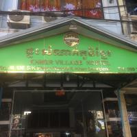 Hotellbilder: Khmer Village Hostel, Phnom Penh