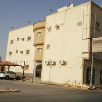 Fotos de l'hotel: ALMaqsora Furnished Units, Al Rass