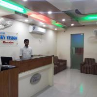 Foto Hotel: Hotel Sky Vision (A $mart Hotel), Asrafpur