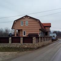 Hotelbilleder: Hostel Siricino, Tetovo
