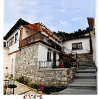 Fotografie hotelů: Ana's Rest House, Berat