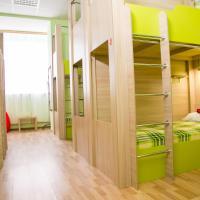 Фотографии отеля: Matreshki Hostel, Нижний Новгород