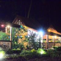 Φωτογραφίες: Banyu Homestay, Banyuwangi