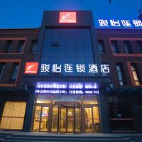 Hotel Pictures: JUNYI Hotel Shandong Heze Dongming County Government Building, Dongming