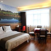 Hotel Pictures: Thank Inn Plus Hotel Jiangxi Ganzhou Wenming Ave Coach Station, Ganzhou