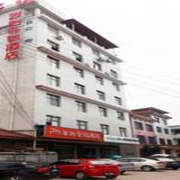Hotel Pictures: JUNYI Hotel Hunan Zhuzhou Youheng Road, You