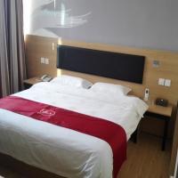 Hotel Pictures: Thank Inn Chain Hotel Jiangxi Fuzhou Linchuan District Dream Lake Playground, Fuzhou