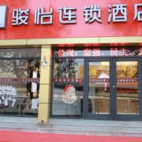 Hotellbilder: JUNYI Hotel Hebei Shijiazhuang Qiaoxi District Train Station, Shijiazhuang